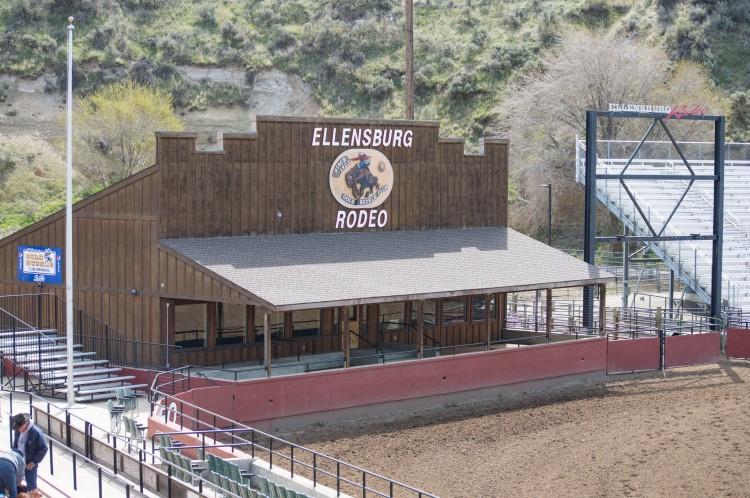 2018 Todd Anderson Memorial Rodeo